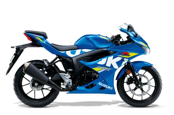 Suzuki GSX-R125 $4190 RA