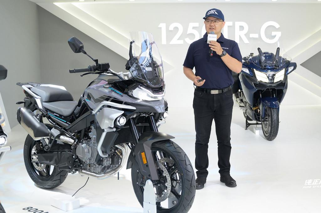 CFmoto 800MT Sport bike show