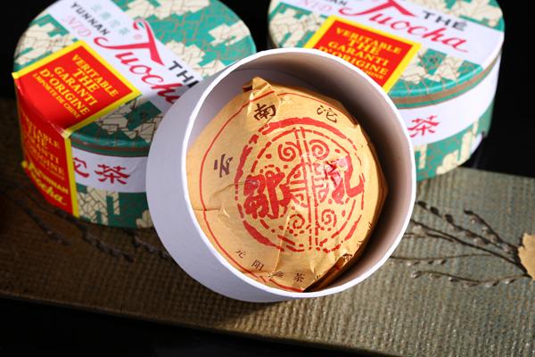 tuocha tea Product 3