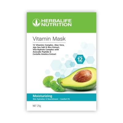 Moisturiing Vitamin Skin Mask Packaging